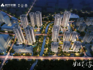 广州时代云来广州新房楼盘图片