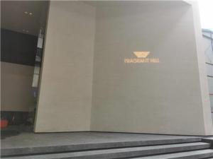 深圳香山道公馆新房楼盘图片