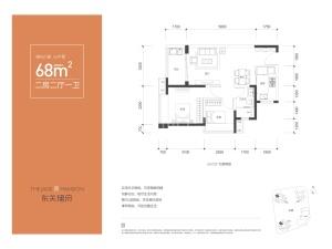 深圳东关珺府新房楼盘户型图68