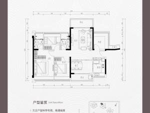 深圳龙光玖悦台新房楼盘户型图117