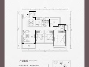 深圳龙光玖悦台新房楼盘户型图120