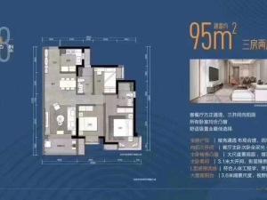 深圳玺悦台新房楼盘户型图41