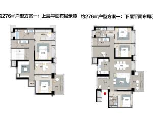 深圳龙华金茂府新房楼盘户型图114