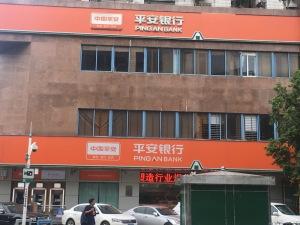 深圳国速世纪大厦新房楼盘实景图11