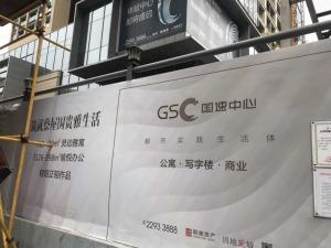 深圳国速世纪大厦新房楼盘实景图45