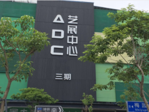 深圳国速世纪大厦新房楼盘实景图33