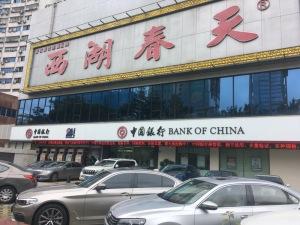 深圳国速世纪大厦新房楼盘实景图26