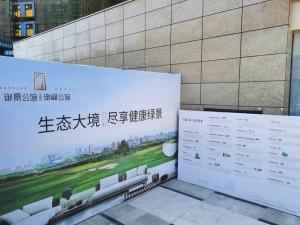深圳宝昌利御峰公馆新房楼盘实景图15
