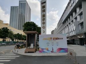 深圳安宏基星曜广场新房楼盘实景图24