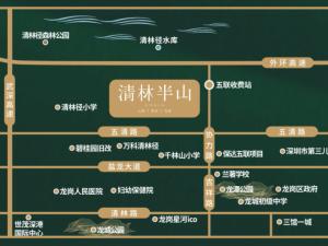 深圳清林半山花园新房楼盘交通图42